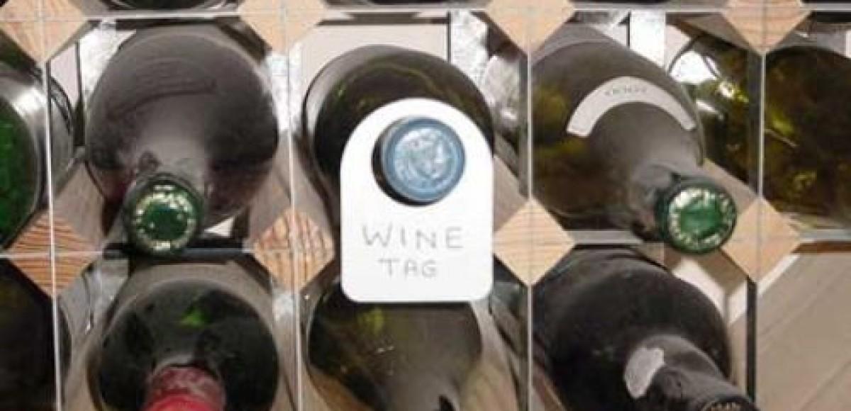 Aston Martin принца Чарльза заправляют вином