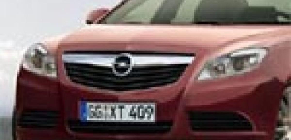 2009 Opel Vectra. Все ближе и ближе