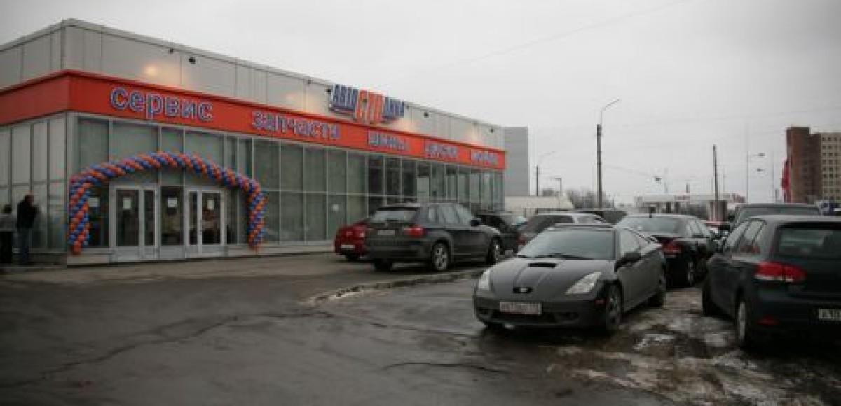 Открылась станция послегарантийного сервиса «АвтоСТОлица»