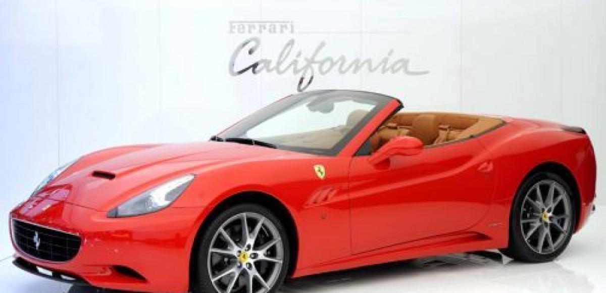 Ferrari California распродана на два года вперед
