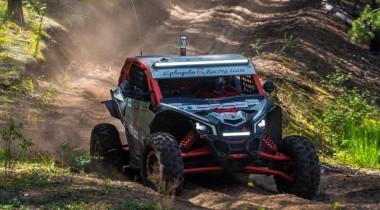 Can-Am X Race 2018: в новом статусе