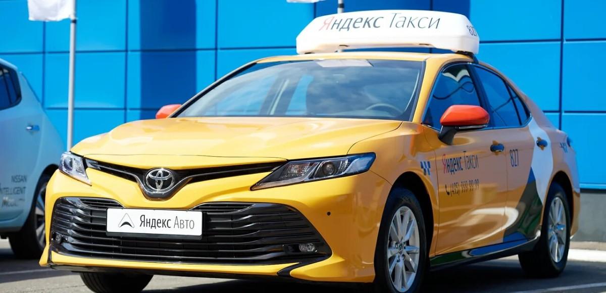 Яндексу «Везёт»: агрегатор купит регионального конкурента