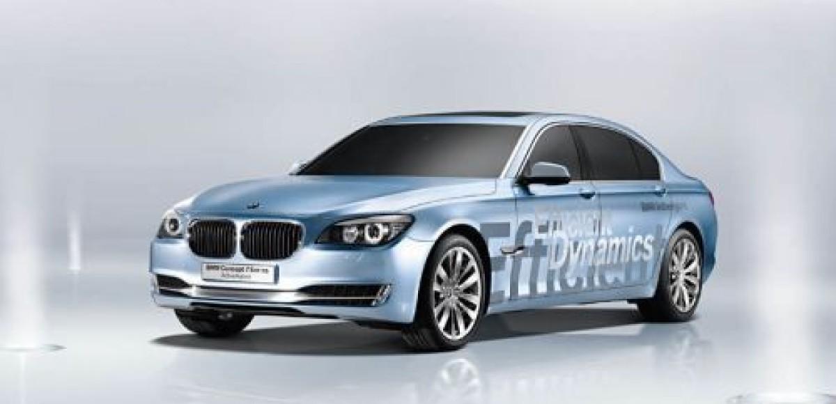 Концепт BMW 7-й серии ActiveHybrid