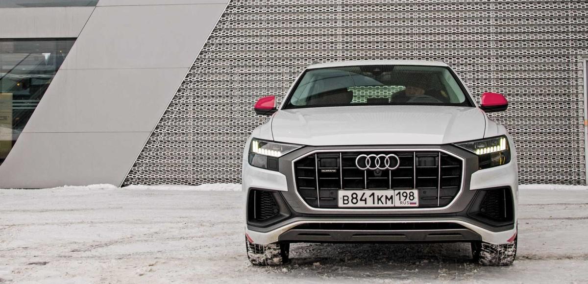 Тест-драйв Audi Q8. Вложение без сожалений