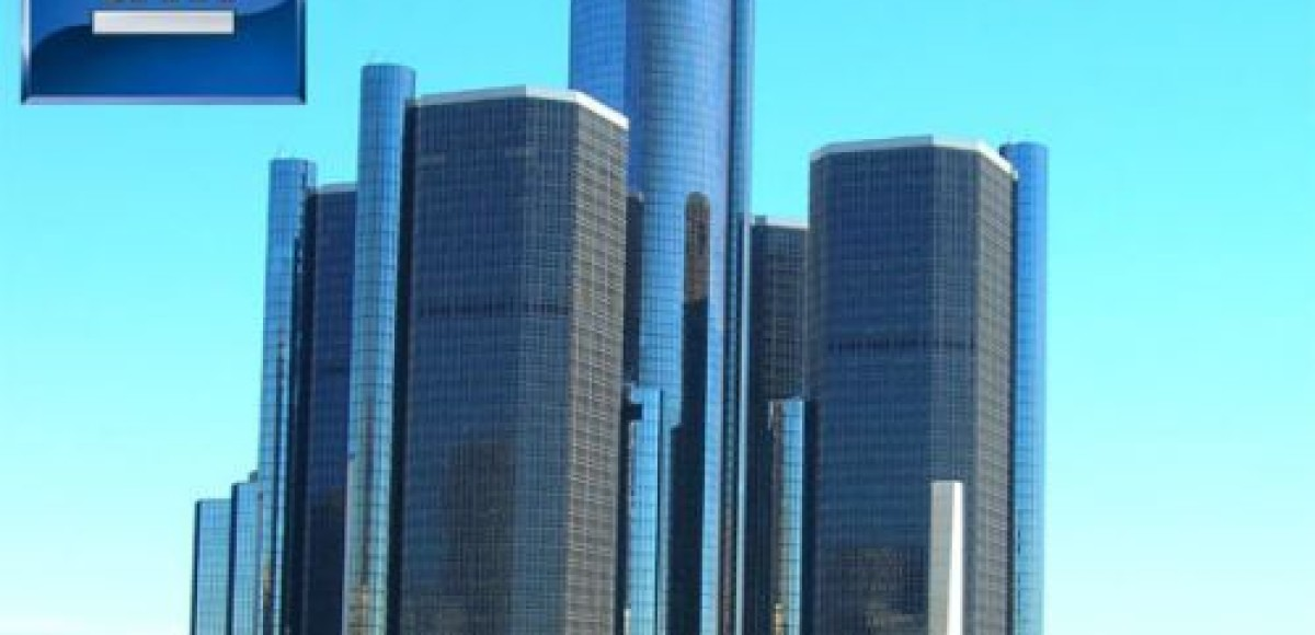General Motors объявил себя банкротом