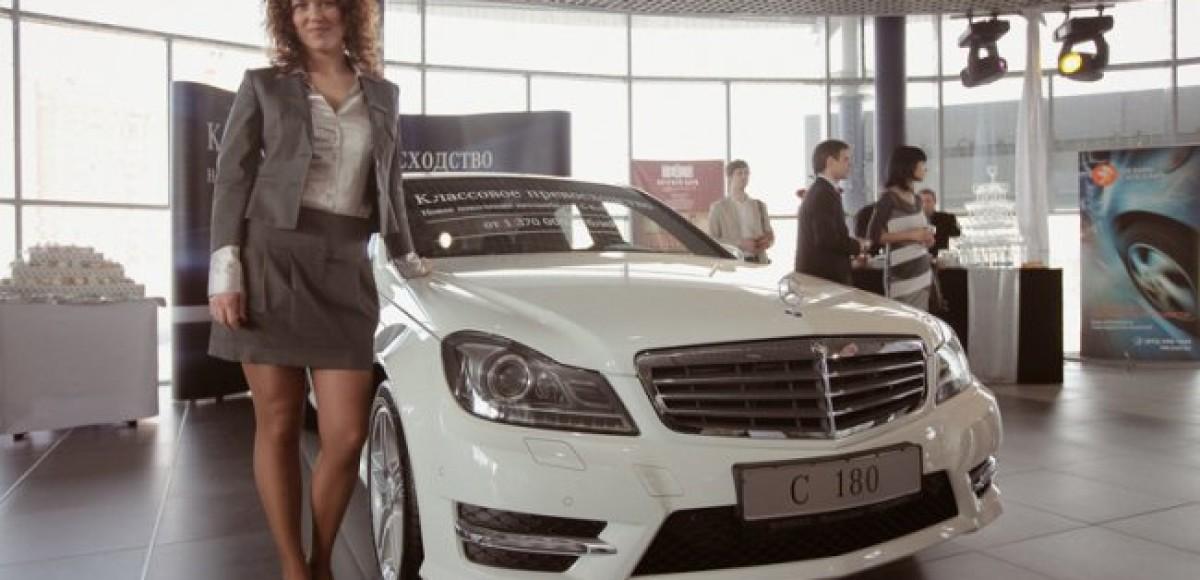Сенсорный маркетинг в торговле автомобилями и область его применения