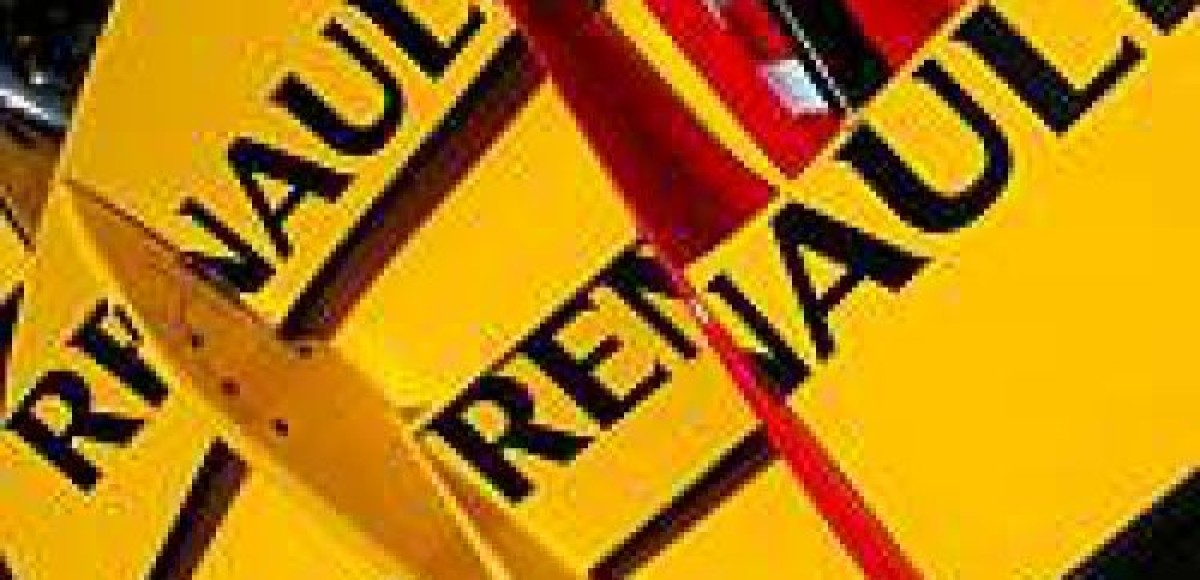 Renault  инвестирует 2011 год