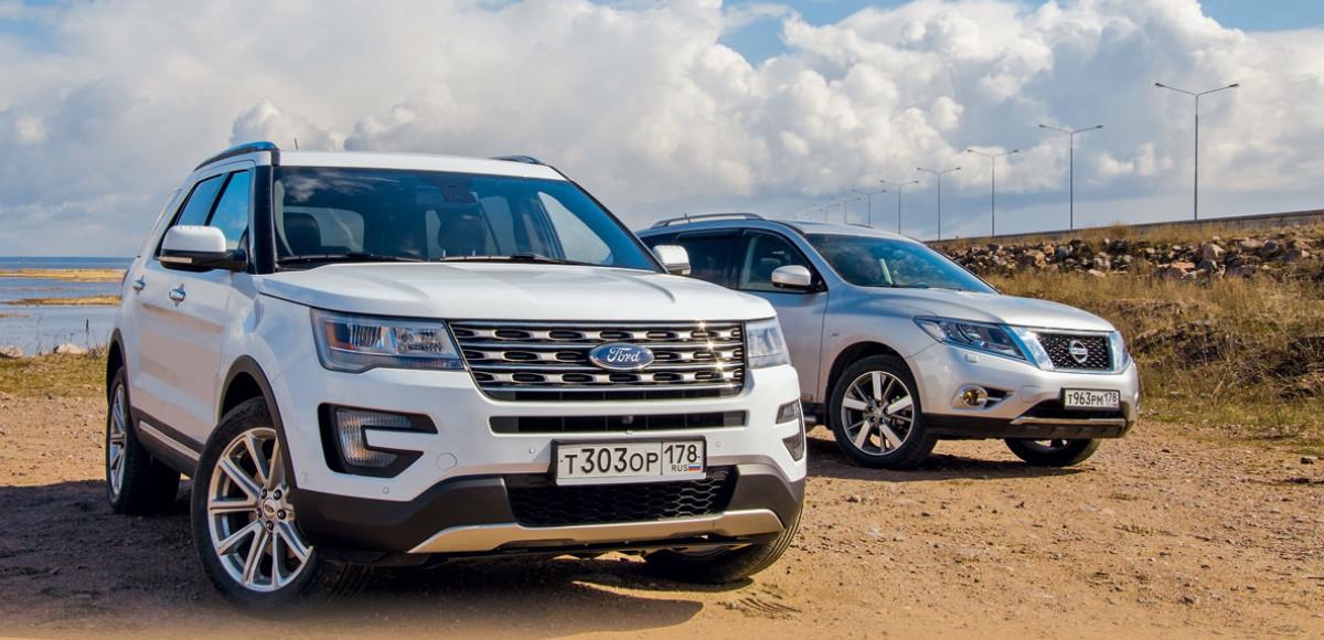 Ford Explorer против Nissan Pathfinder. Инвестиции в будущее