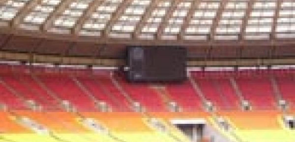 Футбольный матч «Россия – Англия» вызывает пробки