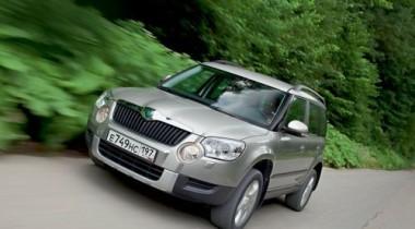В ноябре ГАЗ начнет производство автомобилей Skoda Yeti