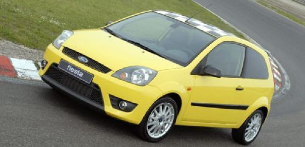 Ford Fiesta. На пути к преобразованию