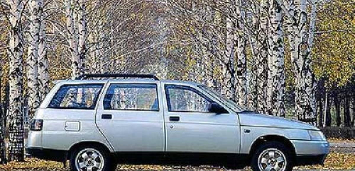 АВТОВАЗ снял с конвейера универсал Lada 111