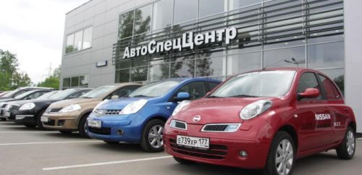 «АвтоСпецЦентр», Москва. Рекордная выгода на покупку Nissan