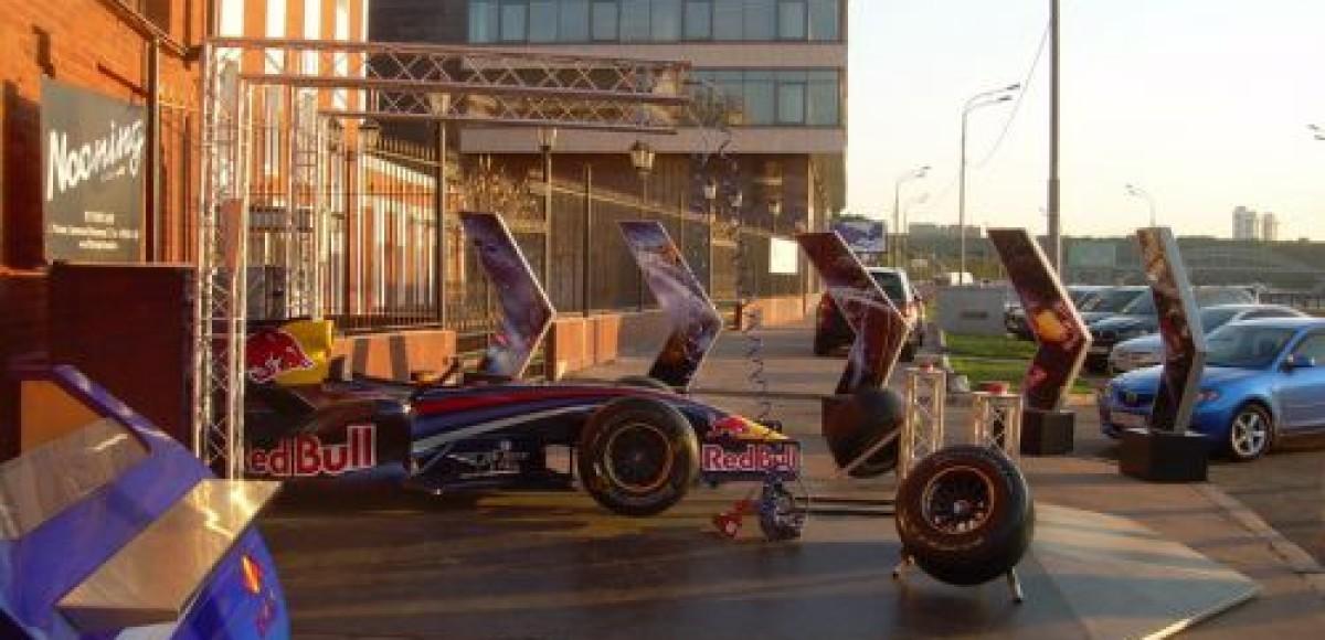 В Москве прошло шоу с участием болида Red Bull