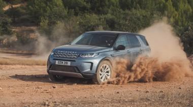 Тест-драйв обновлённого Land Rover Discovery Sport.Новая платформа и отделка из мусора
