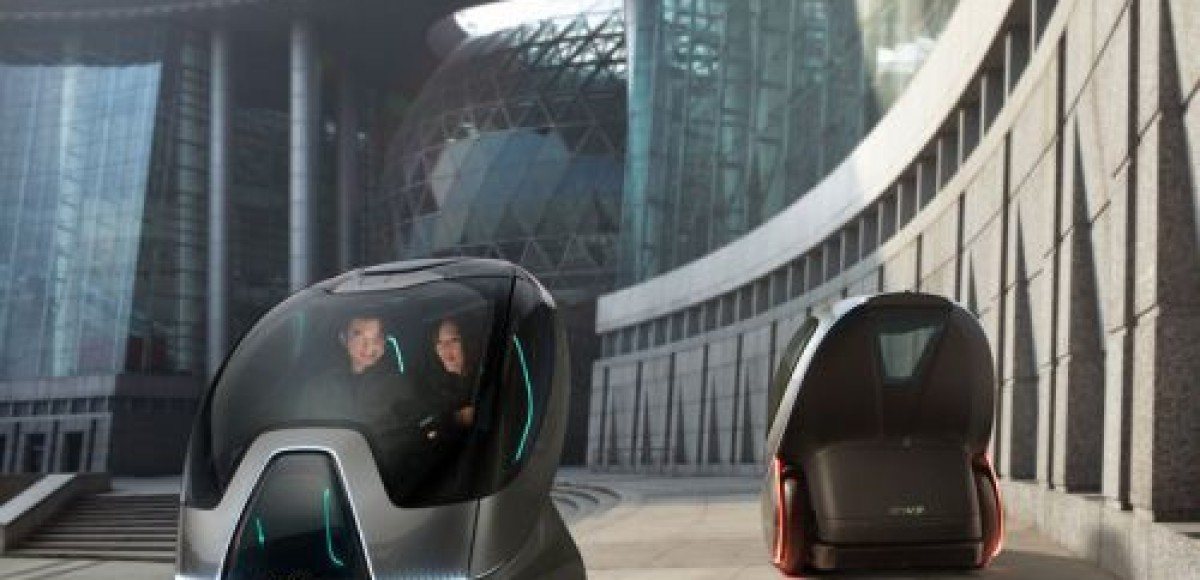 General Motors представляет автомобиль 2030 года