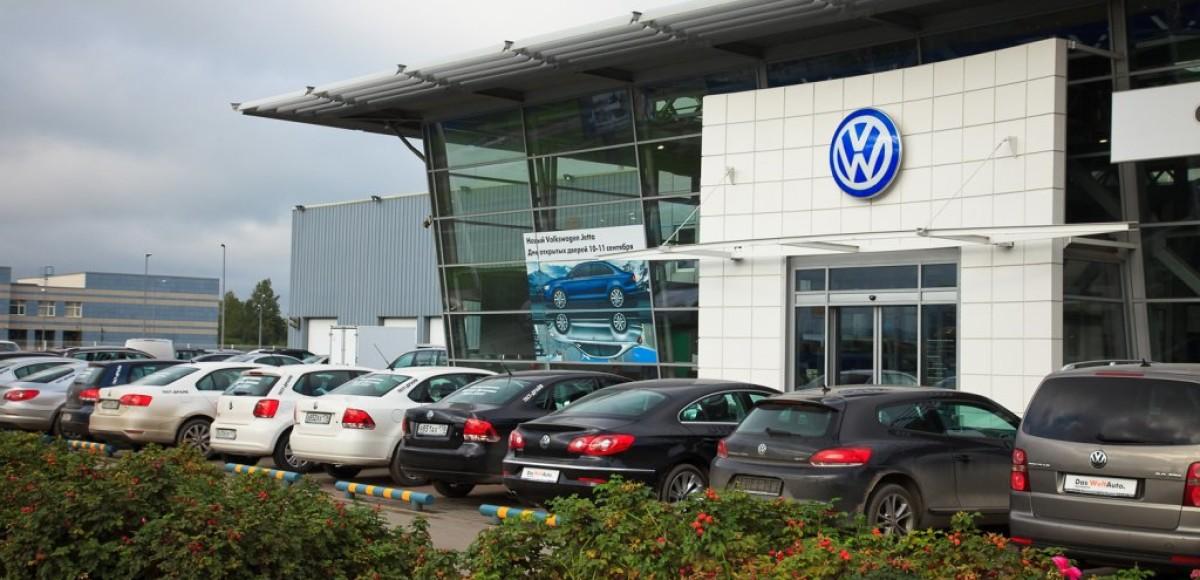 «Фольксваген Центр Пулково» — лучший российский дилер VW