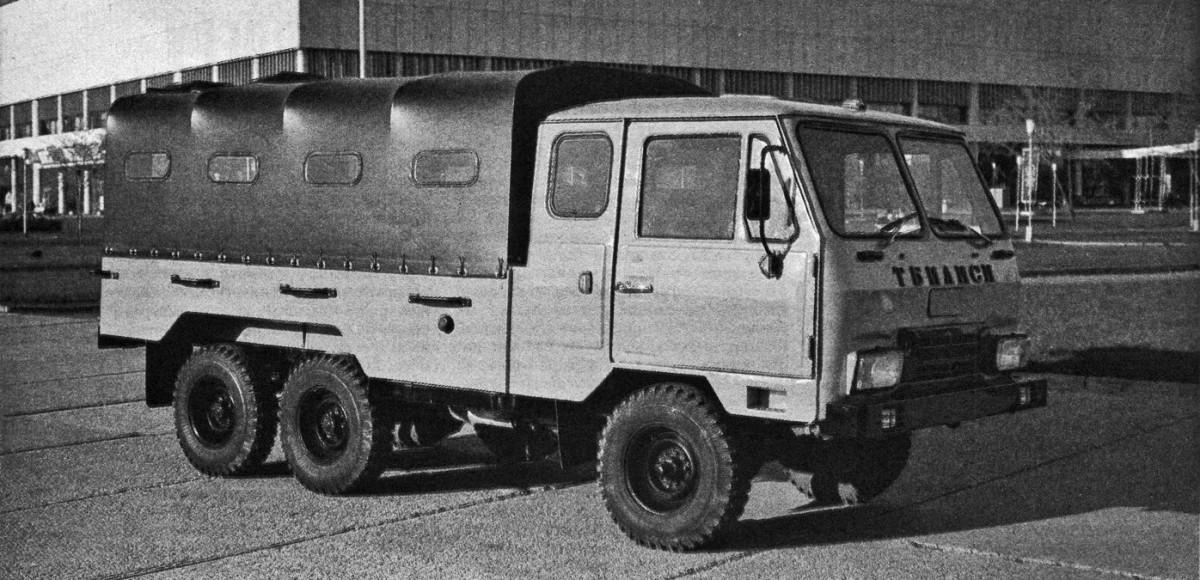 Сделано в СССР: грузинский вездеход «Тбилиси»
