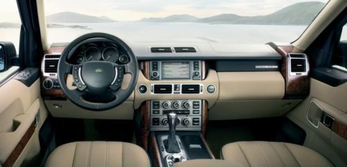 Land Rover представит эксклюзивную версию Range Rover Autobiography