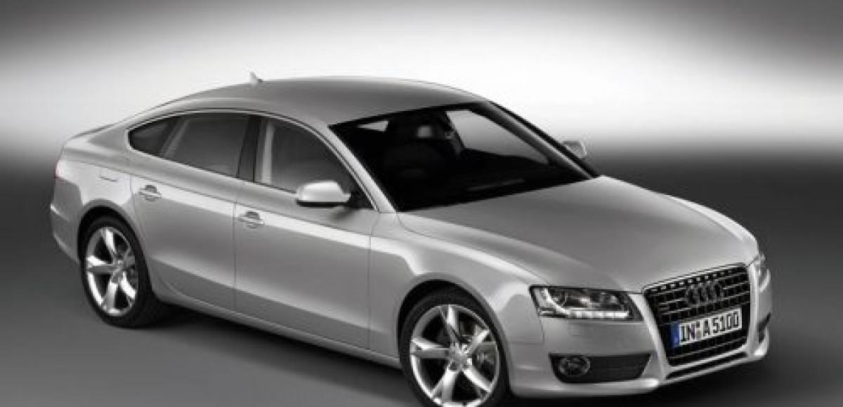В России стартуют продажи Audi A5 Sportback