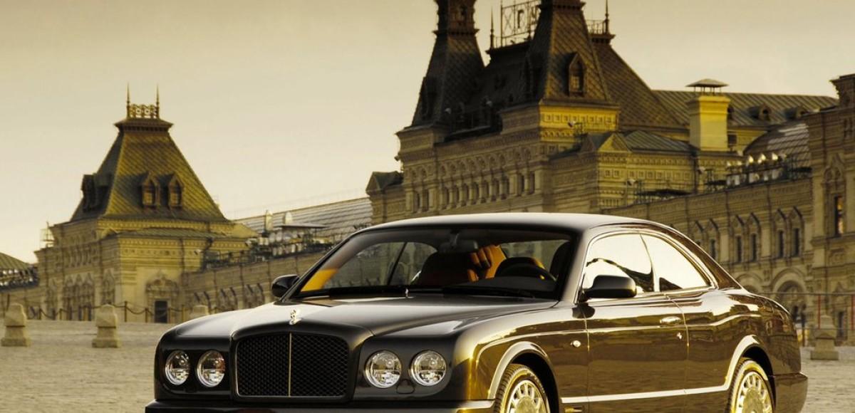 Bentley Brooklands: эталон роскоши