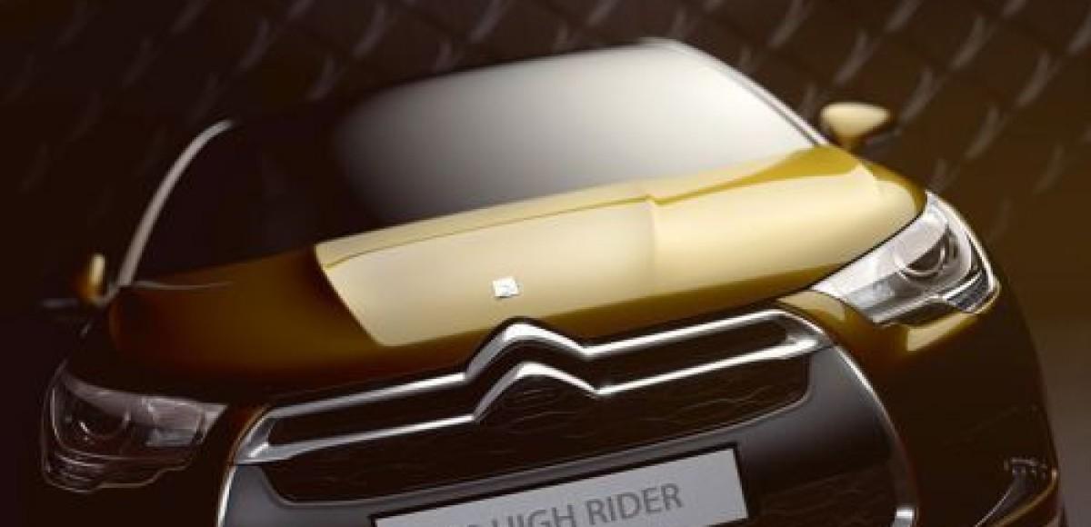 Женевский автосалон 2010. Citroen DS High-Rider