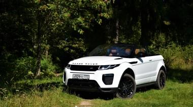 Range Rover Evoque Convertible. Хайпанем?