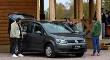 Под Санкт-Петербургом прошел праздник, посвященный VW Touran