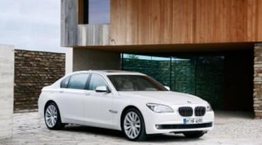 BMW Group Россия продлевает гарантию на BMW 7 серии до 3х лет