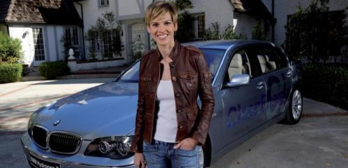 Актрисе Хилари Суонк предоставили водородный BMW