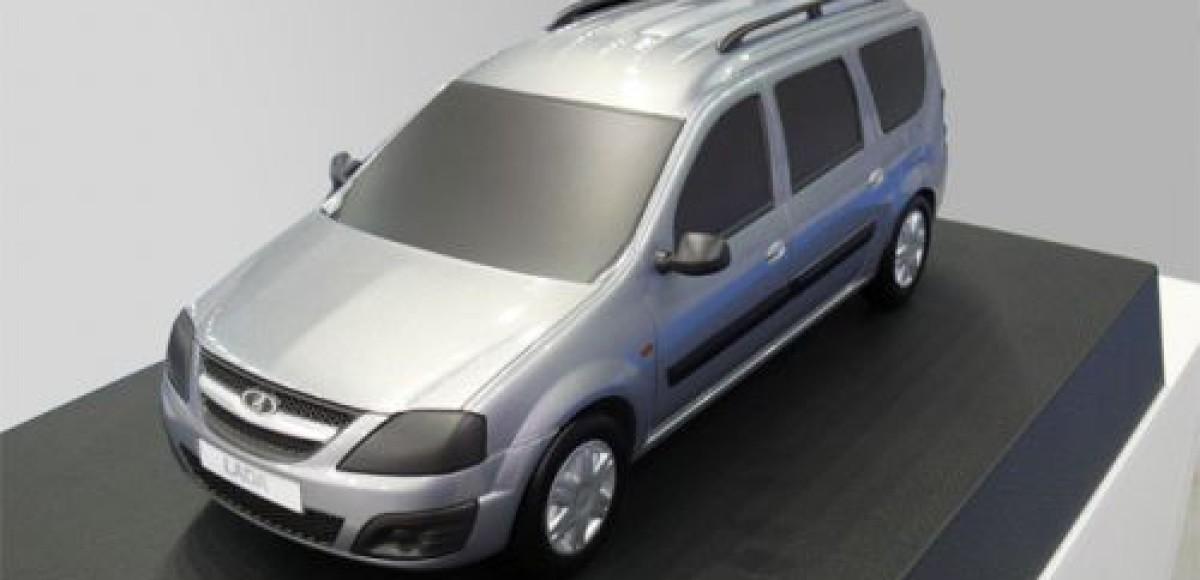 АВТОВАЗ показал первое фото абсолютного новой модели Lada