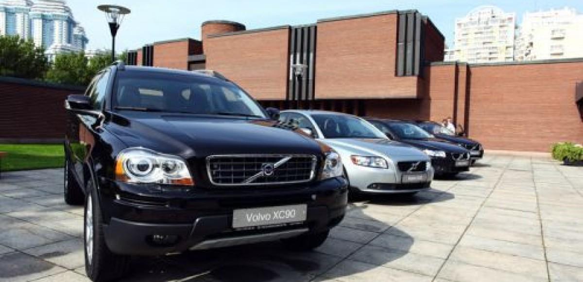 Volvo Diplomat Day. Выходной в посольстве Швеции с компанией «Независимость»