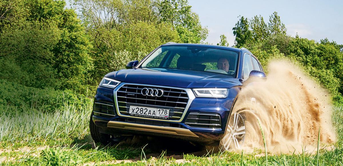 Audi Q5. Эволюция успеха