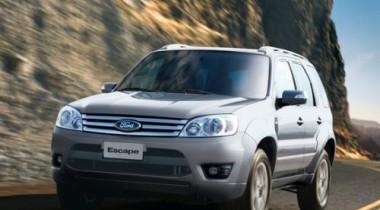 Российские дилеры начинают прием заказов на Ford Escape