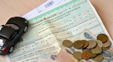 Что делать, если не согласен с размером выплат по ОСАГО