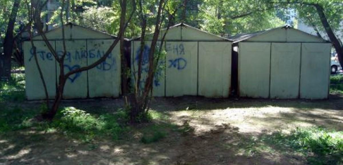 Московские власти сделают «народные гаражи» дешевле