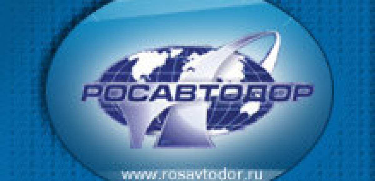 «Москва-Бобруйск»: оперативная обстановка