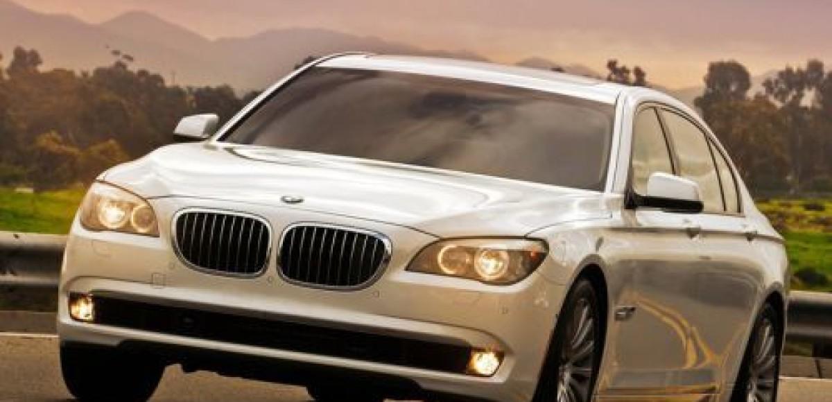 Управделами президента РФ закупает 120 автомобилей BMW на 310 миллионов рублей