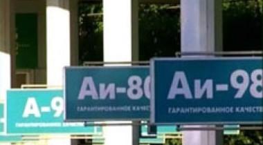 Безработные из Ингушетии ограбили АЗС на востоке Москвы