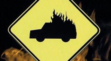 Минувшей ночью в Москве сгорели два автомобиля