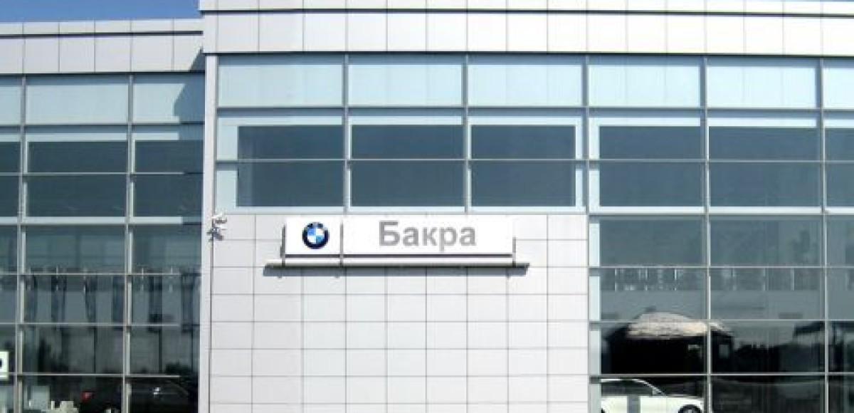 BMW Group Russia объявляет об открытии нового официального дилера BMW в Краснодаре