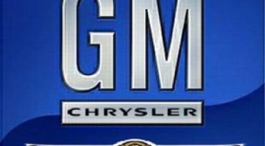 Chrysler, Ford и GM просят кредиты у канадского правительства