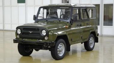 Ульяновский автозавод приступает к выпуску УАЗ-469 нового поколения