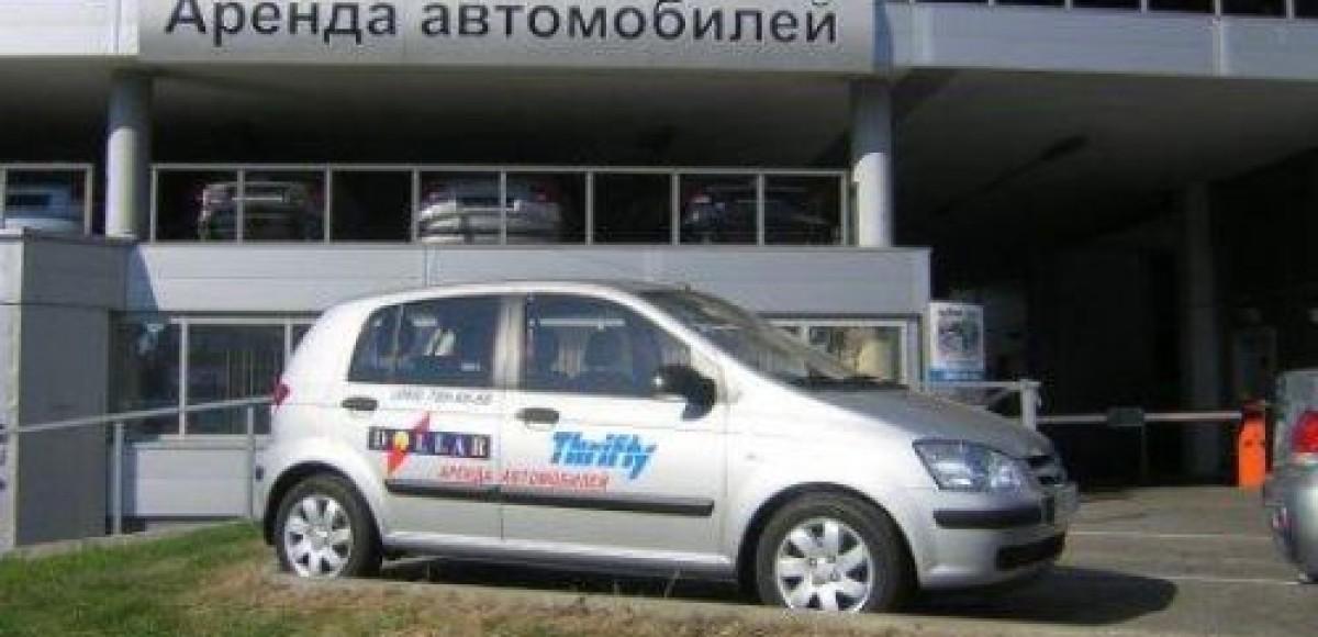 Новые тарифы на аренду автомобилей в компании Dollar