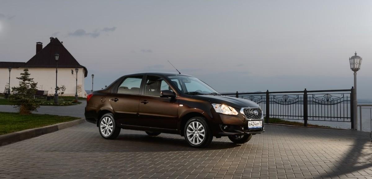 Datsun продлевает программу утилизации