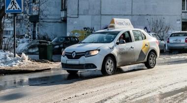 «Яндекс» попытался оправдаться за безумные тарифы на такси