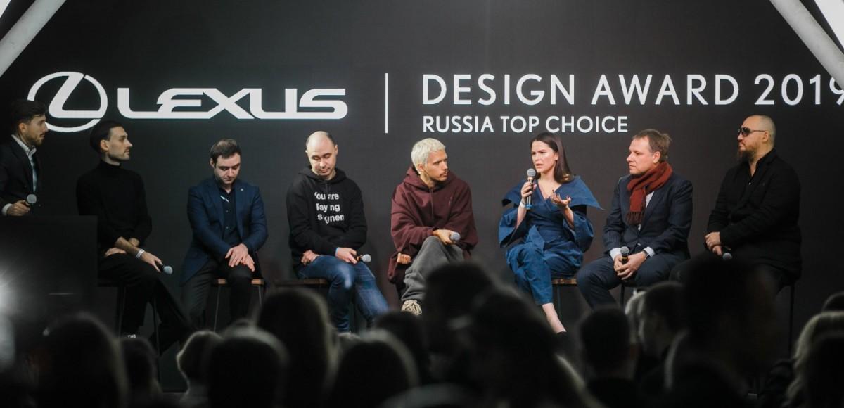 Объявлены победители российской премии Lexus в области дизайна