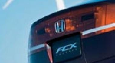 Honda FCX Concept. Без шума и пыли