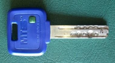 Mul-T-Lock. Замок с мозгами