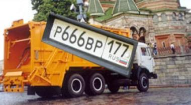 В Ханты-Мансийском округе обещают добровольным помощникам милиции «блатные» номера